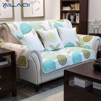 AILAQI Pastoral Fresh Natural Style Cotton High Density Non Slip Four Seasons Common Living Room Sofa