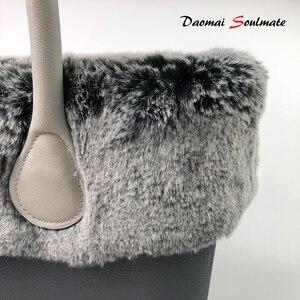 Thermal Decoration Faux Rabbit fur Plush Trim for Classic Mini size O BAG Obag Fit for handbag Accessories