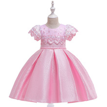 Lush Mesh Beading Kids Dresses Girls Floral Appliques Girls Party Dress Embroidery Wedding Costume Princess Dress Vestido Girls