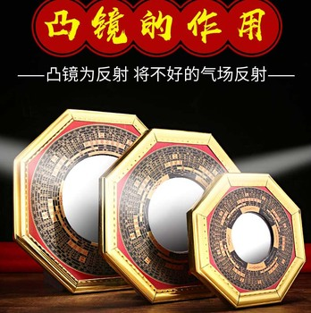 3PCS -Geomantic master tool-Southeast Asia HOME OFFICE efficacious exorcise evil spirits Town house FENG SHUI Ba Gua mirrors
