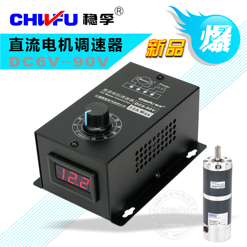 DC Motor Governor Speed Controller 6V 12V 24V 36V 48V 60V 72V 90V Universal Reverse PWM Module 15A dc 6v 90v 15a pwm motor speed control switch governor green black