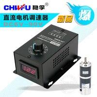 DC Motor Governor Speed Controller 6V 12V 24V 36V 48V 60V 72V 90V Universal Reverse PWM
