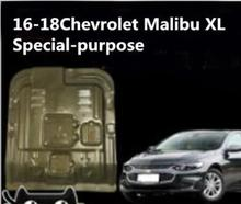 For Chevrolet Malibu XL 16/18 1.5T/2.5L special modified chassis engine lower guard plate