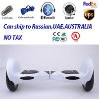 Nouvelle électronique 10 pouces grande roue pompe 2 roues gyroscope scooter