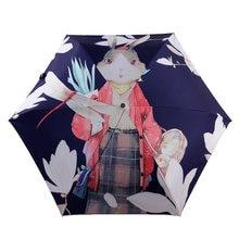 Мини карманный зонтик женские УФ маленькие зонтики водонепроницаемый