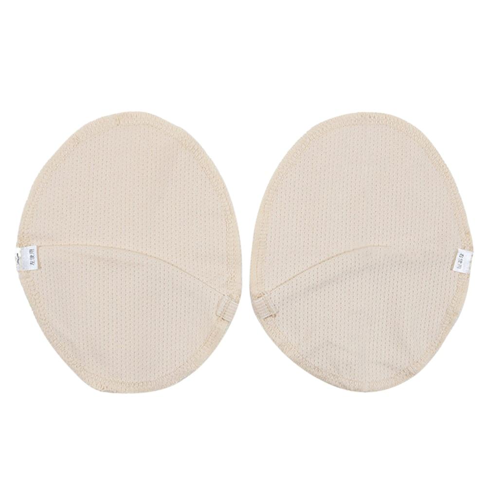 1 Pair Underarm Sweat Shield Pad Washable Armpit Sweat Absorbing Guards Shoulder Strap