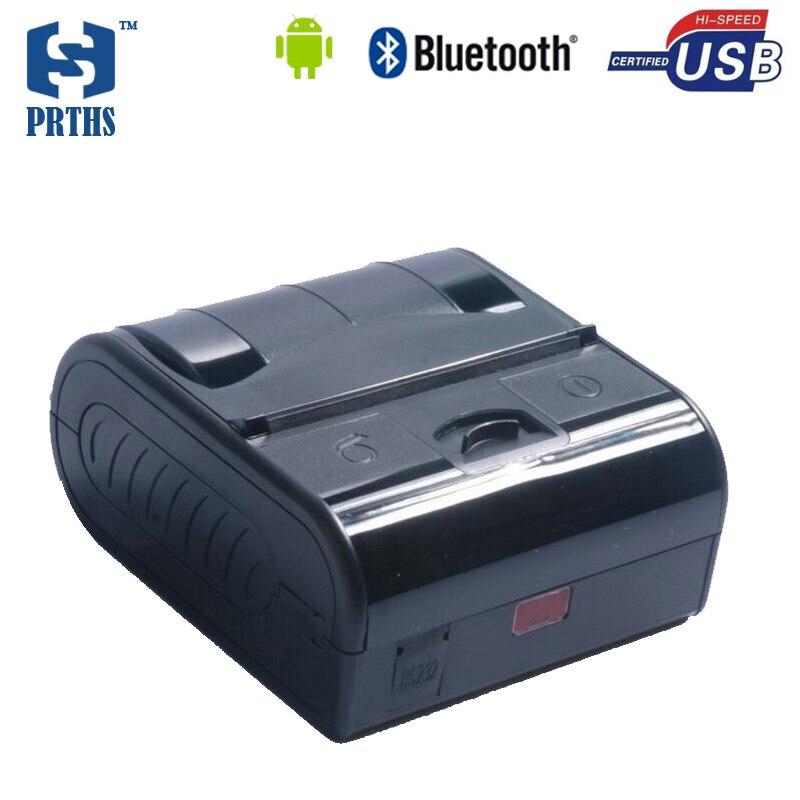 80mm thermodrucker wasserdichte bluetooth tasche drucker mit android unterstützung sprache einstellung pos erhalt impressora termica