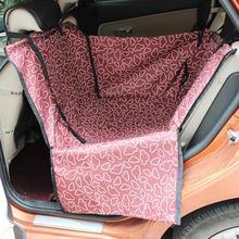 Водонепроницаемый одиночный чехол для сиденья, для собак, задняя подстилка для перевозки домашних животных, одеяло для собаки, автомобильное сиденье, задняя защита, безопасные аксессуары для собак, автомобильное сиденье