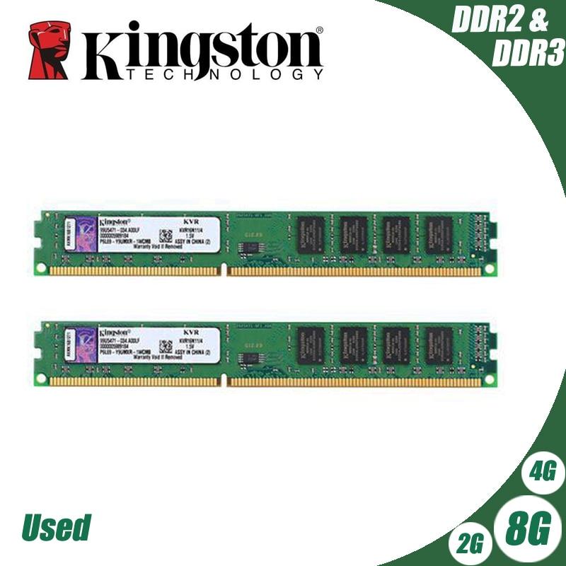 Модуль ОЗУ Kingston для настольных ПК, 1 ГБ, 2 ГБ, PC2 DDR2, 4 ГБ, DDR3, 8 ГБ, 667 МГц, 800 МГц, 1333 МГц, 1600 МГц