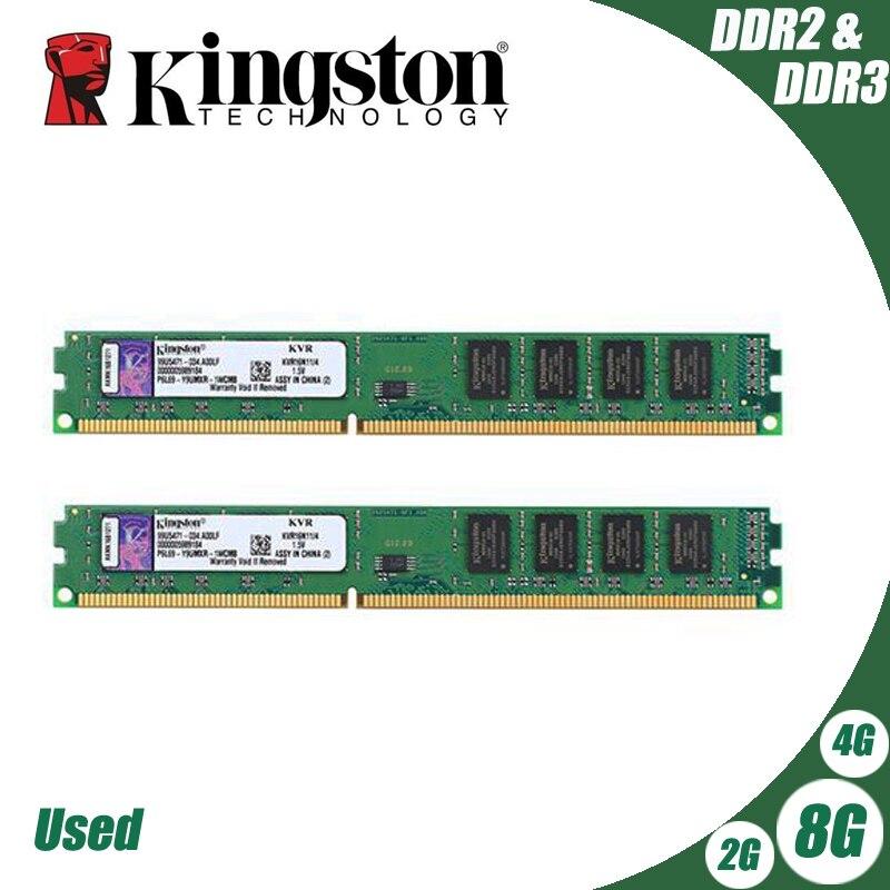4GB = 4X 1GB PC PC3 DDR3 DDR PC3-10600U DDR3-1333 10600 1333MHZ NON-ECC UNBUFFER