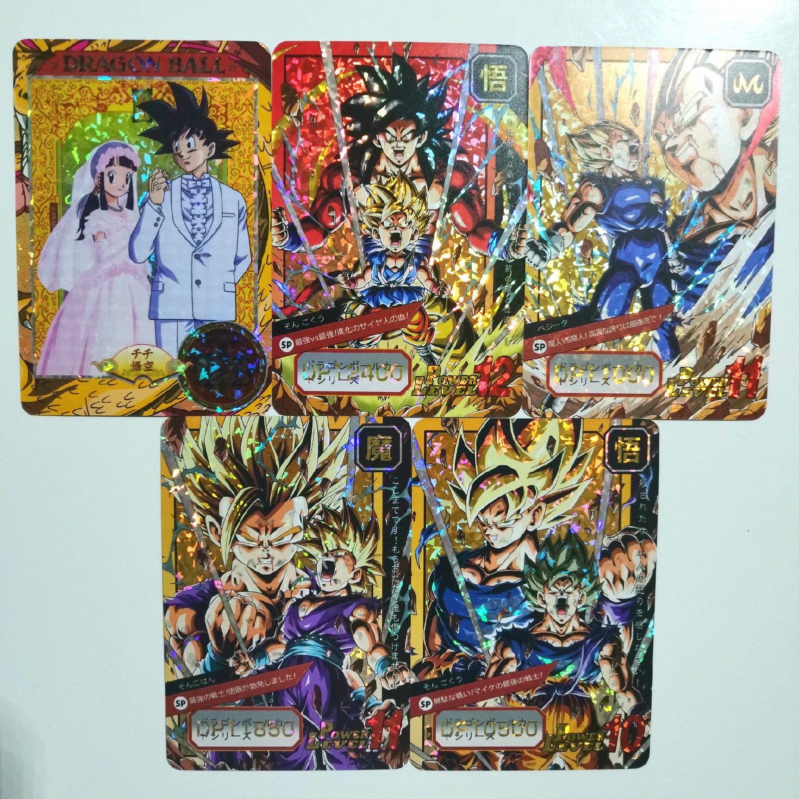 50pcs/set Super Dragon Ball Z  5 Styles 9 In 1 Heroes Battle Card Ultra Instinct Goku Vegeta Game Collection Anime Cards