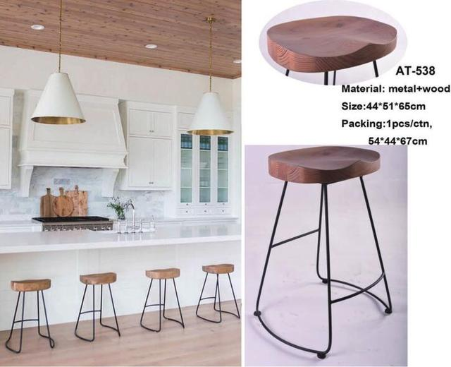 Vintage Industrial Bar Stools American Style Furniture counter ...