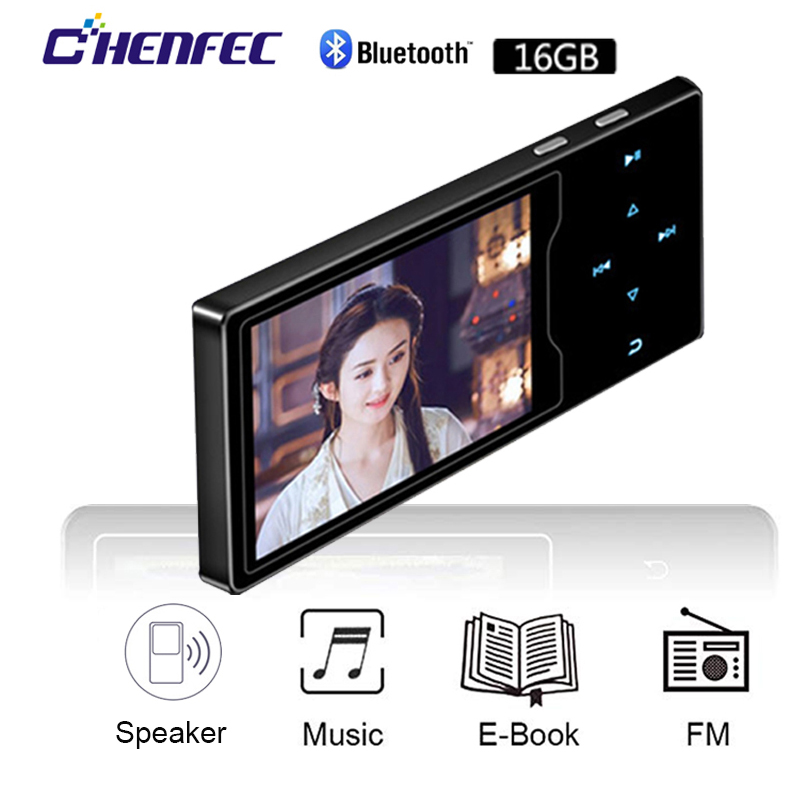 Fashion new MP4 player with bluetoonth metal 2.4 inch high definition large color HIFI sound lossless music player FM radio