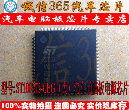 product 1 PCS ST10F275 CEG computer CPU power supply module