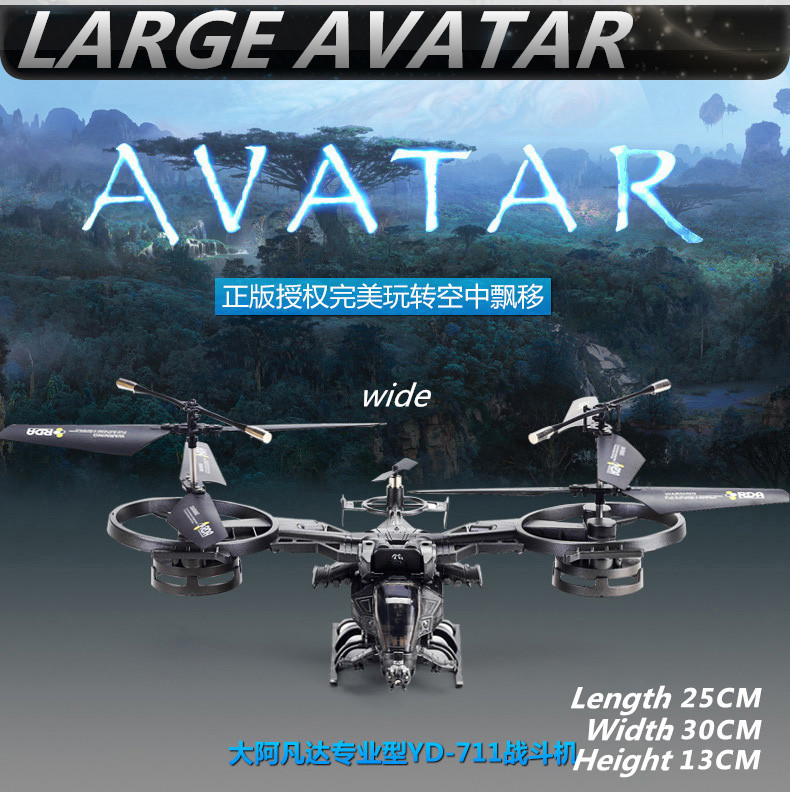 Large Avatar Helicopter 30cm YD711 Avatar AT 99 2.4G 4ch