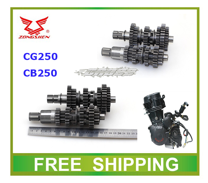zongshen CB250 cg250 250cc countershaft main counter shaft cqr PITERSPRO GPX KAYO dirt pit bike atv accessories free shipping free shipping 65 5mm zongshen t4 mx6 cqr250 cb250 dirt bike motorcycle cylinder kits with piston and 15mm pin for kayo t4