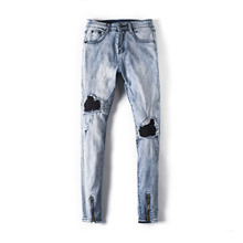 Cuff Jeans Men With Pockets For Moto Ripped Pant Biker Elastic Band Mens Baggy Printed Trousers Denim Coverall Stretch 1828