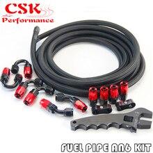 AN-6 AN6 шланг концевой фитинг масло Топливопровод стальной нейлоновый Плетеный гаечный ключ набор инструментов
