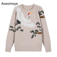 2017 New Fashion Autumn Winter Women Sweaters Embroidery Crane O Neck Full Sleeve Pullovers Female Knitted