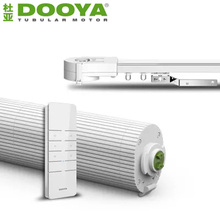 Dooya Electric Curtain Motor and  Curtain track  WIFI Remote Control IOS Android For Smart Home dooya dt52s electric curtain motor 220v open closing window curtain track motor smart home motorized 45w 75w curtain motor
