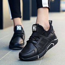 MWY Outdoor Running Shoe Women Breathable Leather Athletic Trainers Zapatillas Mujer Comfortable Sports Shoes Increased Sneakers faux leather insert breathable athletic shoes