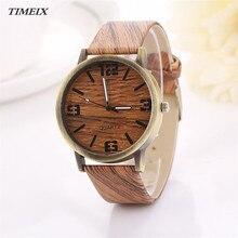 2017 New Design Classic Wooden Grain Watches Vogue Males Ladies Quartz Watch Wristwatch Reward Free Delivery,Dec 19