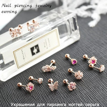 2019 new nail body piercing jewelry / Korean fashion screw drill earrings perforation accessories tools