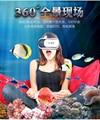 2017 Новейший Супер-VR АЙТ Мок Виртуальной Реальности 3D Стекла google картон HD VR Glasse беспроводная связь bluetooth регулятор игры геймпад