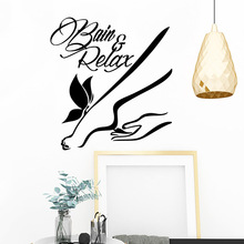 Relax Manicure Foot care Wall Stickers Vinyl Decal For Beauty Salon Care Decor Mural Vinyl Decals Wallpaper