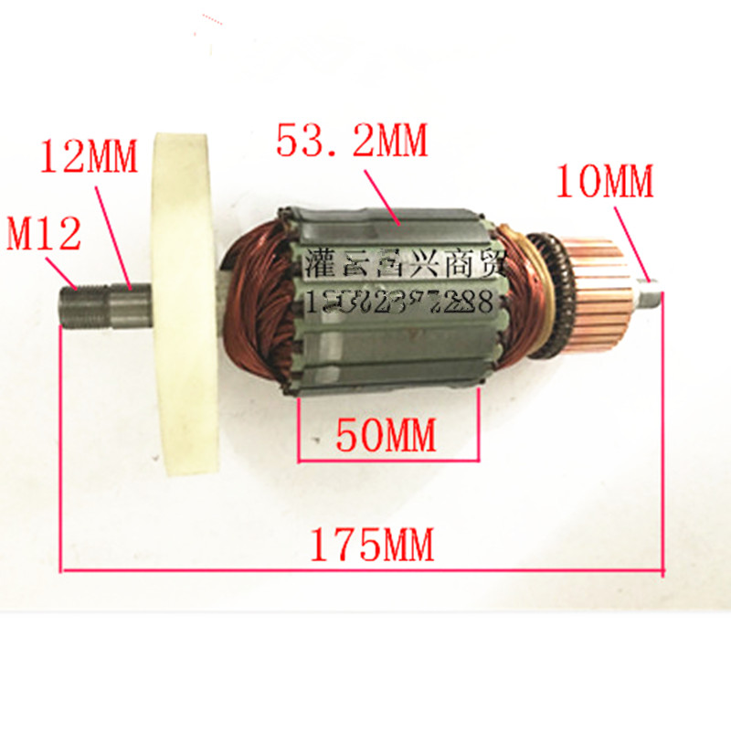 motor Armature Anchor rotor AC220-240V Replacement for HITACHI TR-12 TR12 360489E Armature ac 220 240v armature motor rotor replacement for bosch gbm500re gsb450re psb400re gsb13re gbm400re armature parts engine