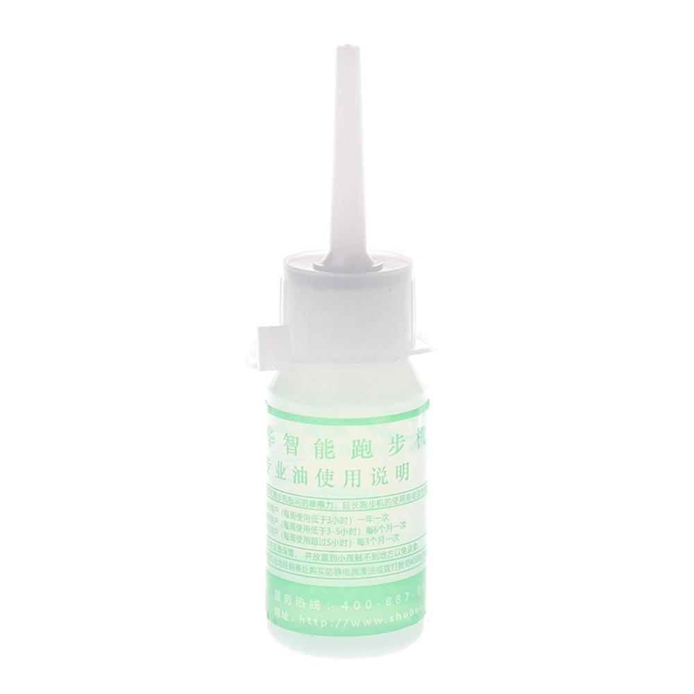 Treadmill Belt Cleaning Solution: Oil Lubricat Purity Two 30ml Methyl Belt Running Lube