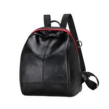 GOOG. Ю. кожа рюкзак женщины Водонепроницаемый отдыха личности колледжа ветер плеча сумки Повседневные Леди Сумка для Девочек-Подростков