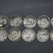 Редкая старинная китайская Серебряная монета, Китай первый год до десяти лет, Юань оптом, 10 шт./комплект