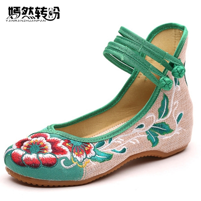 Vintage Women Flats Embroidery Shoes Old Beijing Mary Jane Ballet Shoes  Peony Casual Cloth Flat Shoes
