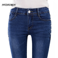 NVZHUREN Women S Jeans Autumn Female Casual Elastic Waist Stretch Jeans Slim Denim Long Pencil Pants