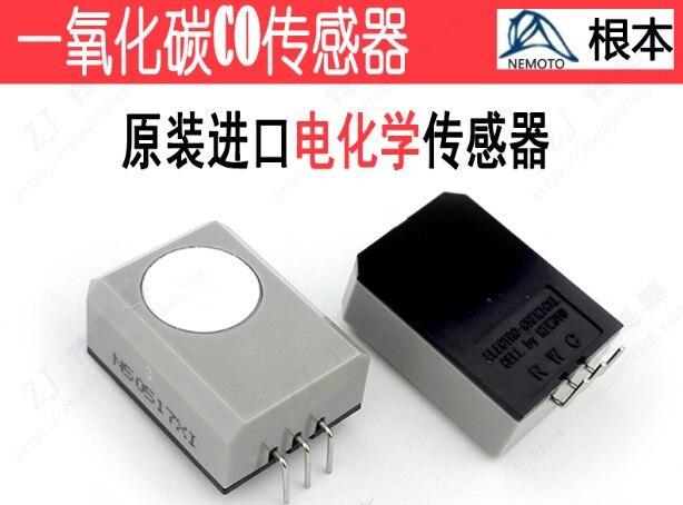5PCS LOT Carbon monoxide CO sensor NAP 505R Japan NEMOTO gas sensor NAP 505