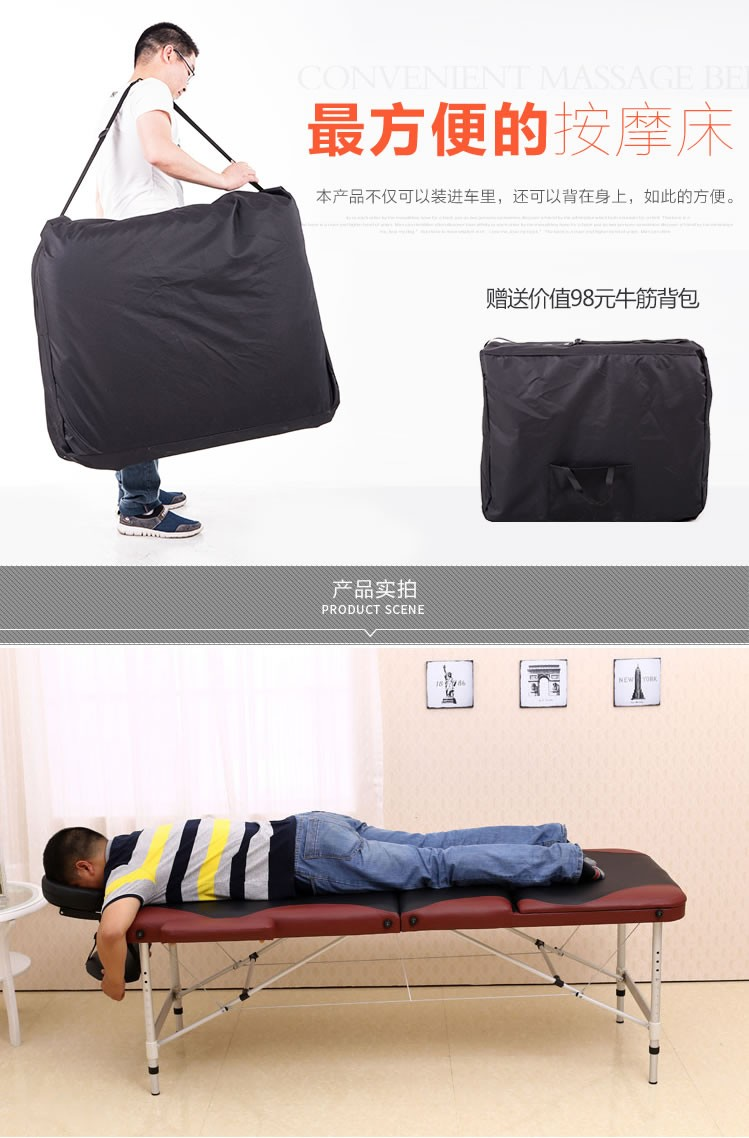 portable-massage-table-massage-bed-05