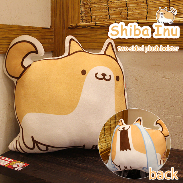 ZHAIDIANSHE Shiba Inu two-sides bolster anime creative short plush pillow  Chinese popular network expression toys for children