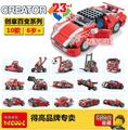 New Decool 3110 Architect Vehicles DIY Race car Truck Block Brick Toy Boy Game Model Car Gift 3 in 1 L5867 Creator kids gift
