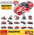 Nueva Decool 3110 Arquitecto Vehículos Raza DIY Bloque de Ladrillo del Juguete del Carro del coche Game Boy Regalo Modelo de Coche 3 en 1 L5867 Creador embroma el regalo