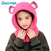 ZMAFOX children kids winter hats coral velvet hooded cap baby boy girls masked caps toddler balaclava hat beanies ski mask 2-12Y