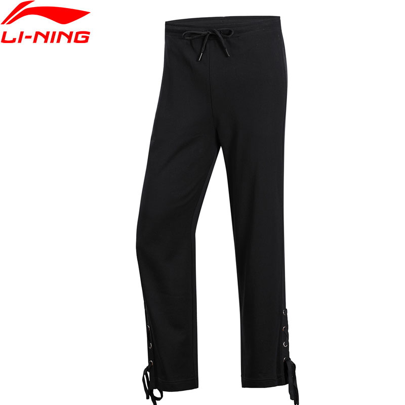 Li-Ning Women The Trend Knit Wide Leg Pants Loose Fit 72% Cotton 28% Polyester LiNing Li Ning Comfort Trousers AKLN682 WKX462