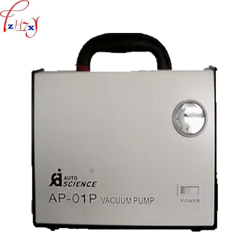 220V 1PC Oil-free diaphragm vacuum pump AP-01P laboratory liquid no oil vacuum pressure pump suction filter pump made in china oil mist filter 0532140156 for vacuum pump 40
