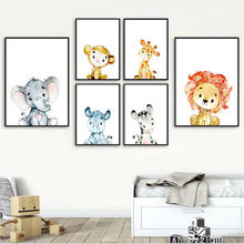 Leeuw Giraffe Zebra Olifant diy diamant schilderij Muur Art diamant borduurwerk Kwekerij Animal Muur Pictures Baby Kinderkamer Decor(China)