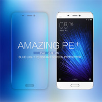 0 26mm Premium Tempered Glass For Xiaomi Mi5 M5 5 9H Hard 2 5D Ounded Edge