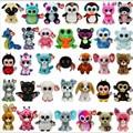 1pcs 15cm 2016 Hot Sale Ty Beanie Boos Big Eyes Husky Dog Plush Toy Doll Stuffed Animal Cute Plush Toy Kids Toy