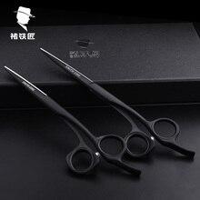 СМИТ Чу высокое качество парикмахерские 6 дюймов 440C Нержавеющая сталь Professional Salon Парикмахерские ножницы Ножницы для волос комплект