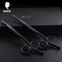 Smith Chu High Quality Hairdressing 6 Inch 440C Stainless Steel Professional Salon Barbers Cutting Scissor Hair
