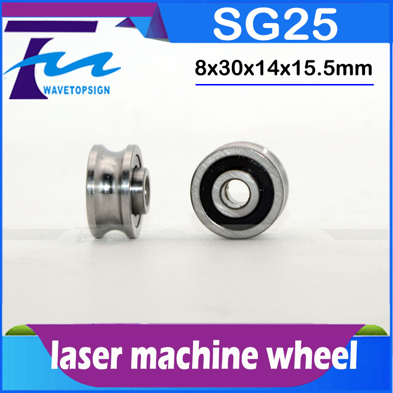 7 pcs Bearings 8x30x14x15.5mm Groove Ball Bearings SG25  for CO2 Laser Engraving Cutting Machine 14 30 x 45см