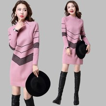 2017 new women's spring and autumn series of long knitted dress and semi-high collar sweater fashion dress dress     032